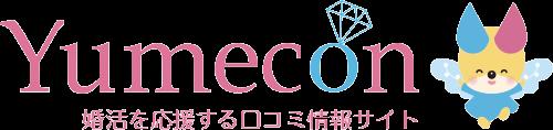 logo_yumecon